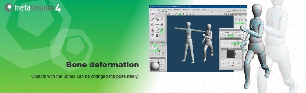 守望者破解版_Tetraface Inc Metasequoia 4.6.9 Mac 破解版 – 水杉3D建模软件_麦氪派 ...